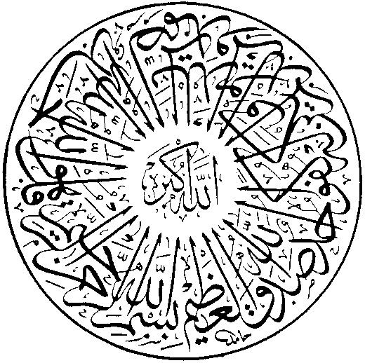 Contoh Kaligrafi Arab Pin Murah Meriah Berkualitas
